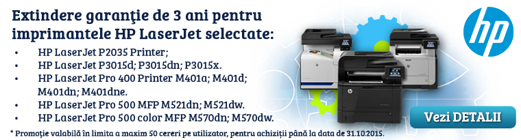 HP Trade-in LaserJet 5.08.2015